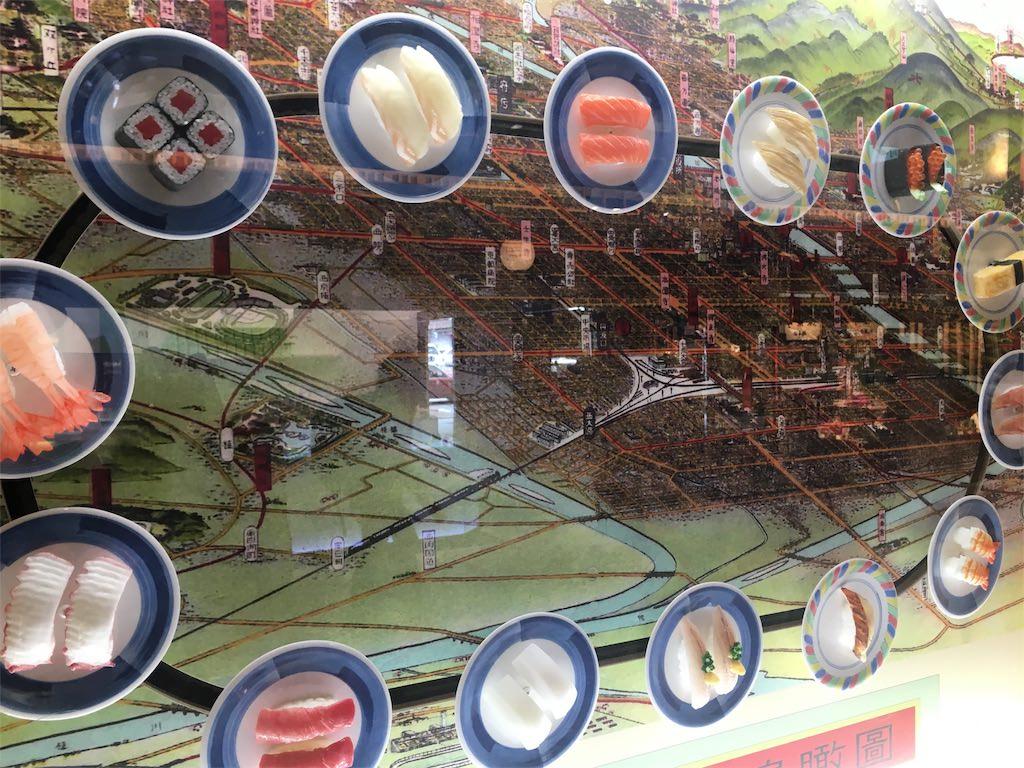 寿司のムサシ